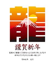 デザイナーズGD03
