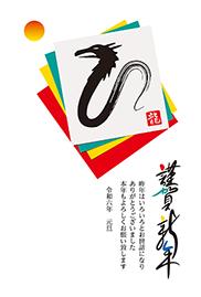 デザイナーズGD06