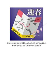 デザイナーズGD11