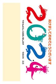 デザイナーズGD30