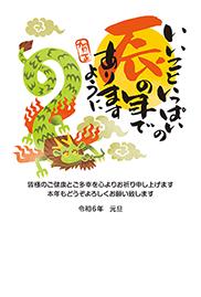 絵手紙風GT04