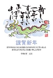 絵手紙風GT09