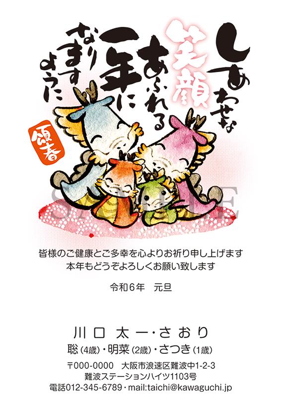 絵手紙風 GT02