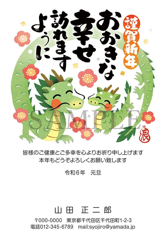 絵手紙風 GT03