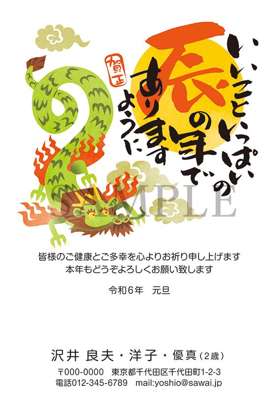 絵手紙風 GT04