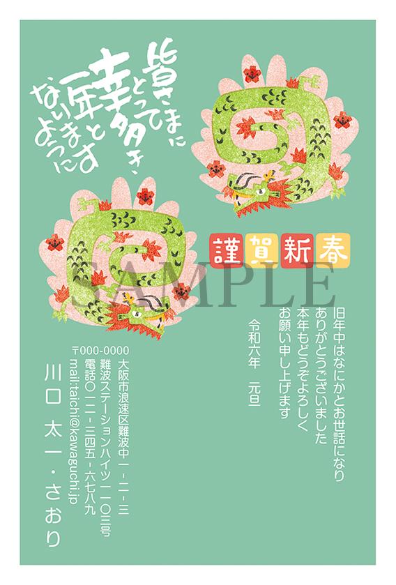 絵手紙風 GT10